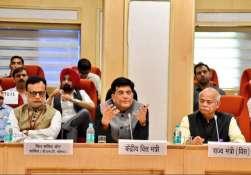 GST Council- Khabar IndiaTV