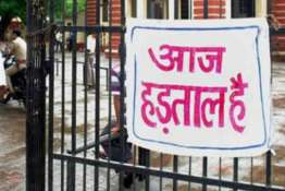Ahead of strike, govt warns staff of pay cut- India TV