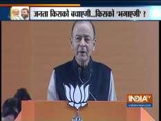 Agenda for 2019 – Modi Vs Chaos writes finance Minister Arun Jaitley- India TV