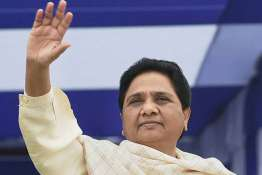 BSP Supremo Mayawati | PTI File- India TV