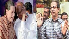 महाराष्ट्र में सरकार पर सस्पेंस जारी, कांग्रेस-एनसीपी की आज दिल्ली में अहम मीटिंग- India TV
