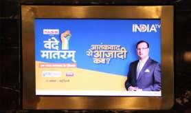 देश भर में इन दिनों...- Khabar IndiaTV