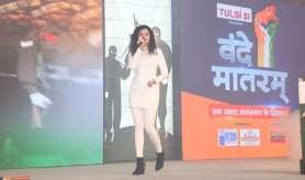 #VandeMataramIndiaTV- Khabar IndiaTV