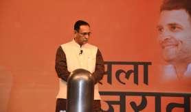 गुजरात के मुख्यमंत्री...- India TV