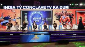 Tv ka Dum कॉन्क्लेव में...- India TV