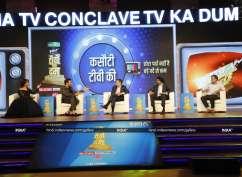 21st सेंचुरी फॉक्स के प्रेसिडेंट उदयशंकर, वाययॉम 1- India TV