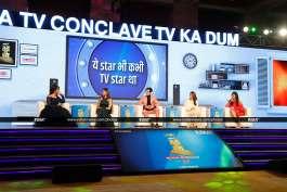 टीवी का दम 2 फरवरी को...- India TV