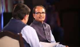 शिवराज- India TV