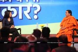 Uma bharti- India TV