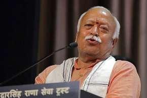 संघ प्रमुख मोहन भागवत ने कहा-मुसलमानों के बिना हिंदू राष्ट्र नहीं- India TV