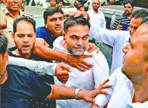 Delhi gun incident: Former BSP MP's son Ashish Pandey sent to 14-day judicial custody- India TV