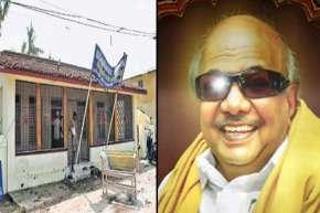 <p>Karunanidhi's ancestral house...- India TV