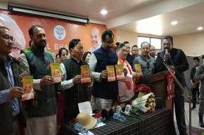 BJP manifesto for Mizoram: Mizo language...- India TV