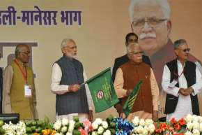 PM Modi inaugurates different projects including Western Peripheral Expressway- India TV