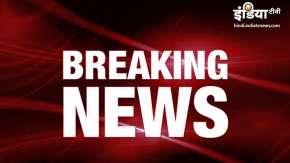 Live Hindi News, Hindi Breaking News, Hindi Latest News, Live Hindi Latest News- India TV