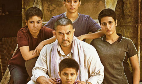 Dangal- India TV