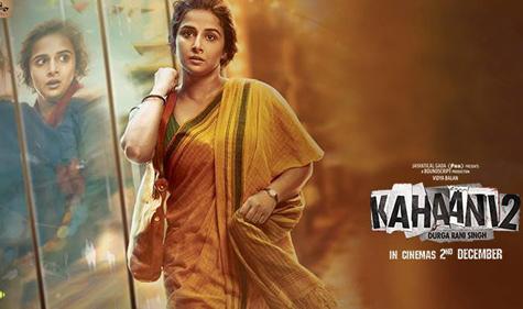 Kahaani 2: Durga Rani Singh- India TV