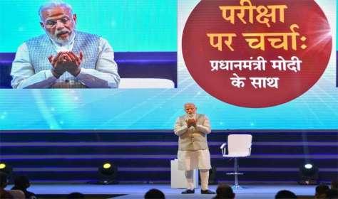 Pm modi pareeksha pe charcha- India TV