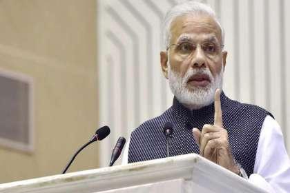 10 years of 26/11 Mumbai Attacks Narendra Modi- India TV