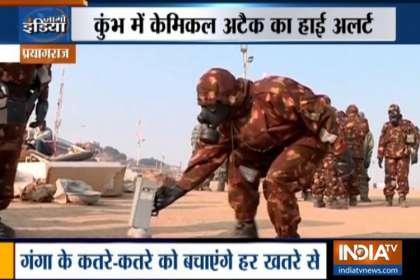 कुंभ में केमिकल अटैक का अलर्ट, केरल के एक आतंकी ने जारी किया ऑडियो टेप- India TV
