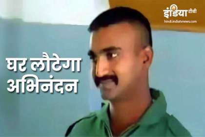 Indian Pilot Abhinandan- India TV