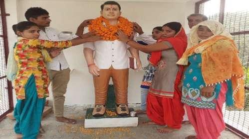 Statue- India TV