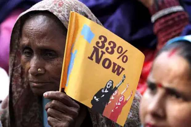 Odisha assembly passed resolution giving 33 percent reservation to women- India TV