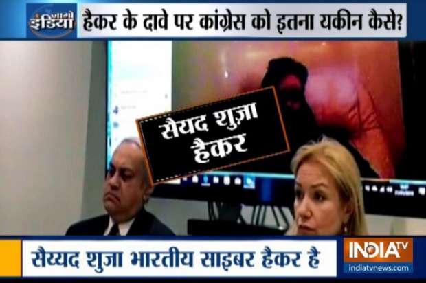 EVM हैकिंग का दावा करने वाले सैयद शुज़ा की खुली पोल, कांग्रेस बैकफुट पर- India TV