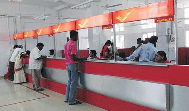 Post Office Scheme में निवेश कर पाएं बेहतर रिटर्न- IndiaTV Paisa