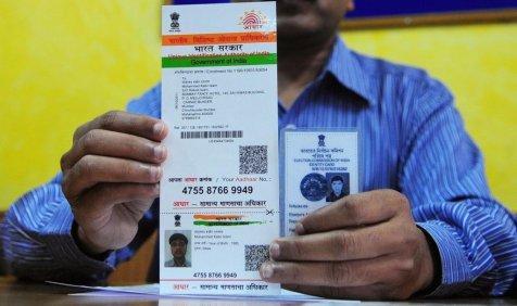 वर्ल्ड बैंक ने की आधार कार्ड की तारीफ, कहा- अन्य देशों को भारत से सीखना चाहिए- India TV Paisa
