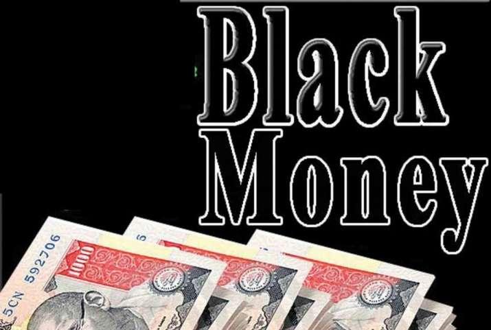 PMGKY: आयकर विभाग ने कालाधन रखने वालों को ईमानदारी से आय का खुलासा करने को कहा- India TV Paisa