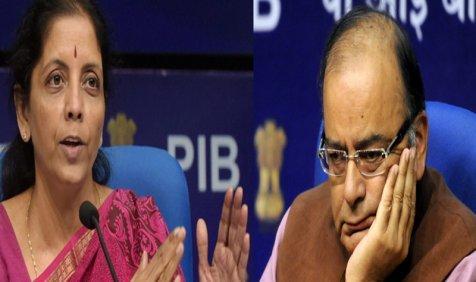 गोल्ड इंपोर्ट ड्यूटी में कटौती को लेकर बंटी सरकार, वाणिज्य मंत्रालय ने दिया 2 फीसदी ड्यूटी करने का प्रस्ताव- India TV Paisa