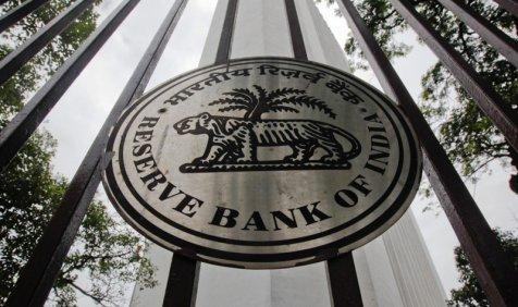 रिजर्व बैंक के 17,000 कर्मचारी आज हड़ताल पर, अटक सकता है आपका चेक क्लीयरेंस- India TV Paisa