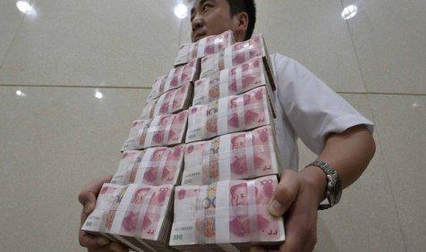 डॉलर, यूरो और पाउण्ड की बराबरी करेगा चीन का युआन, एसडीआर मुद्राओं में शामिल करने का प्रस्ताव- India TV Paisa