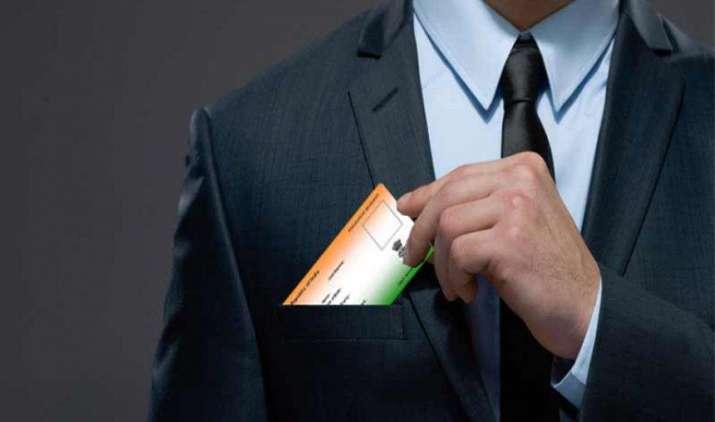 आधार के जरिए अब आप मिनिटों में खोल पाएंगे बैंक अकाउंट, आसान हुए ये सभी काम- IndiaTV Paisa