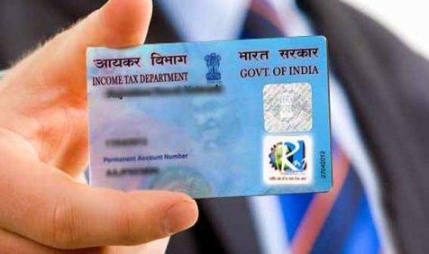 It's Easy: पैन कार्ड से लेकर ई-रिटर्न के लिए बस एक क्लिक, नई खासियत के साथ अपग्रेड हुई इनकम टैक्स वेबसाइट- India TV Paisa