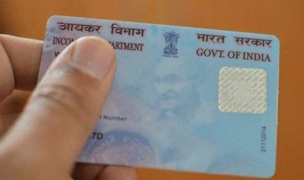 Take it Easy: अगर आपके पास नहीं है पैन कार्ड तो ऐसे बनेंगे अटके हुए काम- India TV Paisa