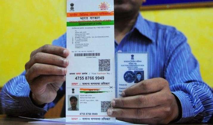 Beware : गलत ID से कभी मत बनवाइए आधार कार्ड, जिंदगी भर भुगतनी होगी सजा- India TV Paisa