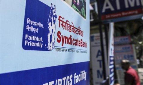 सिंडिकेट बैंक ने बेसल-3 अनुपालन बांड के जरिए जुटाए 930 करोड़ रुपए- India TV Paisa
