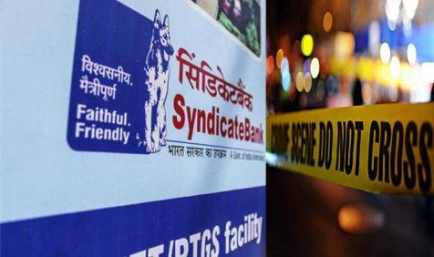 Syndicate Bank scam: सीबीआई ने सीए समेत दो लोगों से की पूछताछ, एक कर्मचारी से 67 लाख बरामद- India TV Paisa
