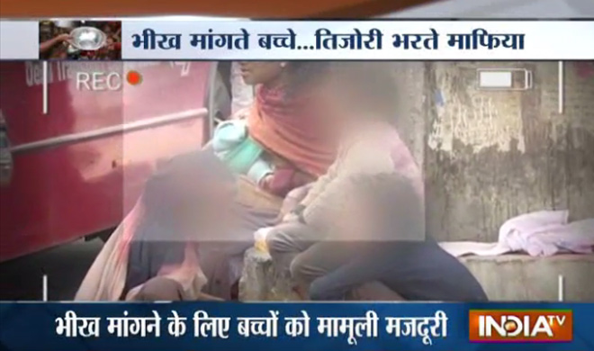 operation bhiksha- India TV