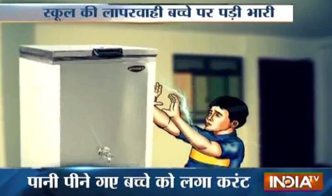 child- India TV