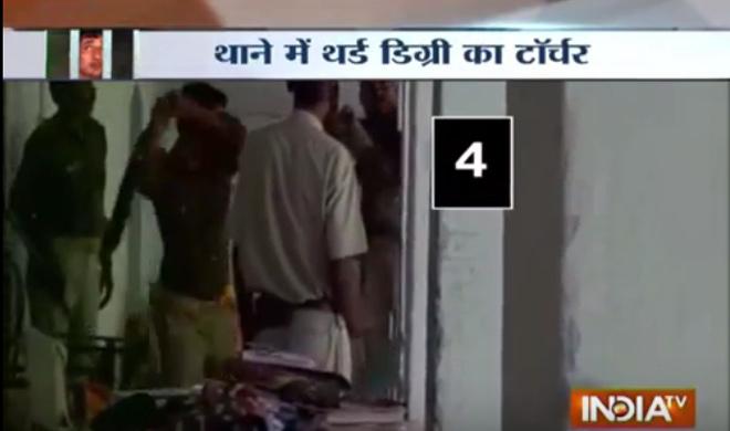 hardoi police- India TV