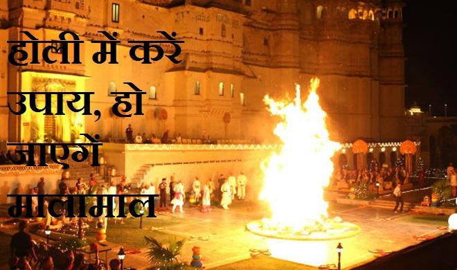 holi- India TV