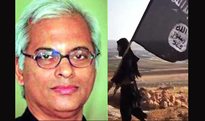 isis crusifies indian priest- India TV