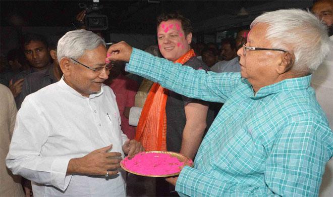 Lalu and Nitish celebrated Holi- India TV