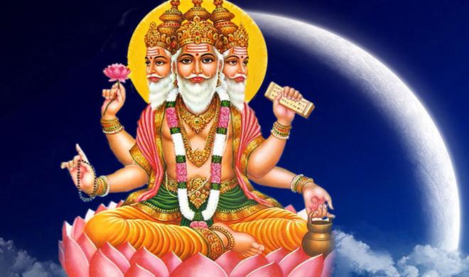 lord brahma- India TV