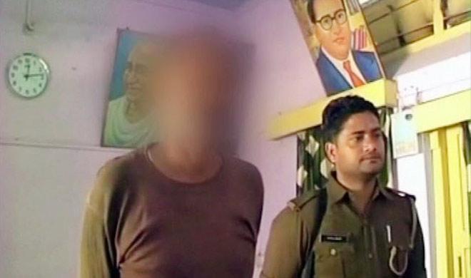 rapist father- India TV
