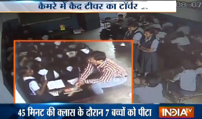 teacher- India TV