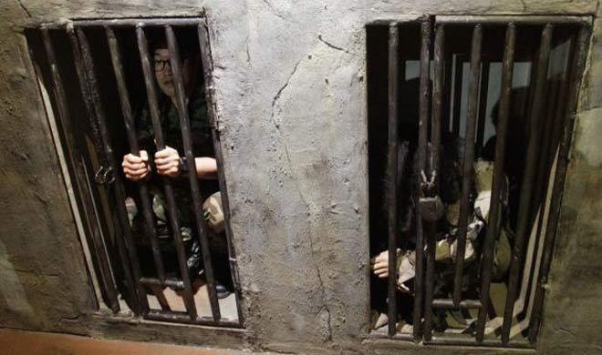 north korean jail- India TV